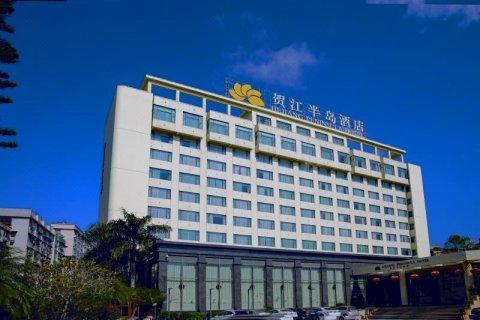 封开贺江半岛酒店