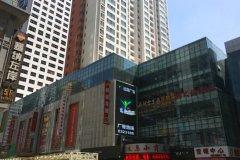 西宁青叶品质酒店(原旺和品质酒店)