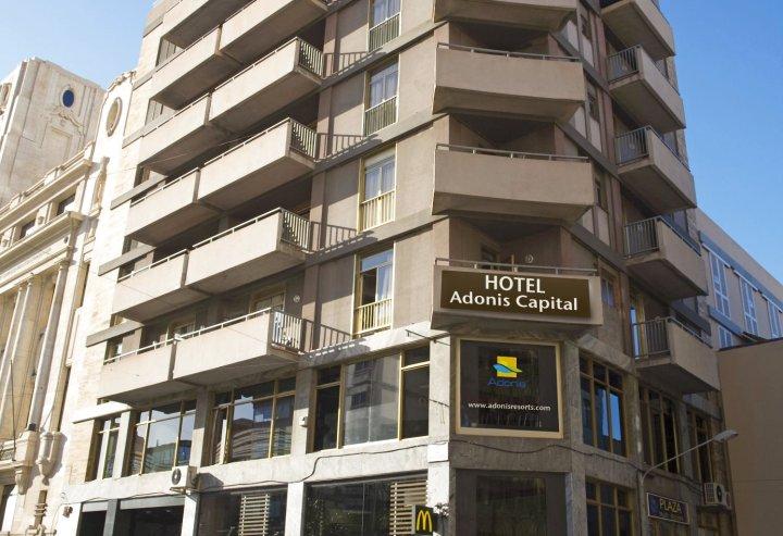 阿多尼斯资本酒店(Hotel Adonis Capital)