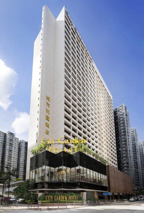 香港城市花园酒店(City Garden Hotel)