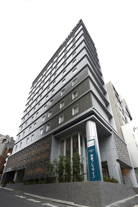 相铁FRESA INN 东京六本木(Sotetsu Fresa Inn Tokyo-Roppongi)