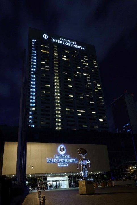 墨西哥城洲际总统酒店(InterContinental Presidente Mexico City)