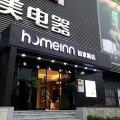 如家酒店·neo(上海新国际博览中心芳华路地铁站店)