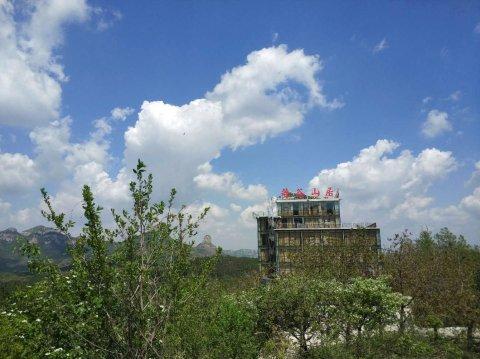 济南若谷山居