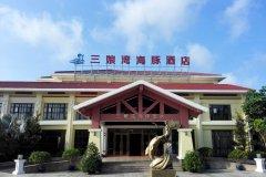 钦州三娘湾海豚酒店