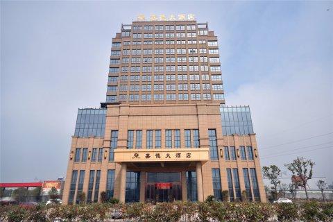 桐乡嘉德大酒店