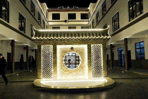 开封桂苑酒店