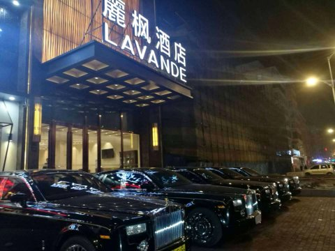 麗枫酒店(哈尔滨公路大桥爱建店)