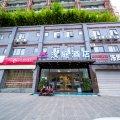 汉庭酒店(成都欢乐谷灯具城店)(原金府路灯具城店)