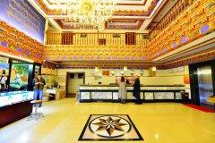 瑞西大酒店(拉萨大昭寺店)