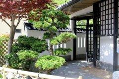 北海道花中庭花屋日式旅馆(Kashoutei Hanaya Ryokan Hokkaido)