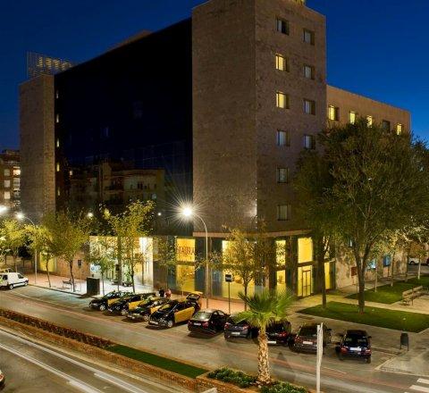 巴塞罗那希塔特布拉特萨勒机场酒店(Sallés Hotel Ciutat del Prat Barcelona)