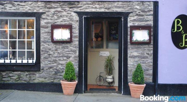老烟屋餐厅公寓(The Old Smokehouse Accommodation)