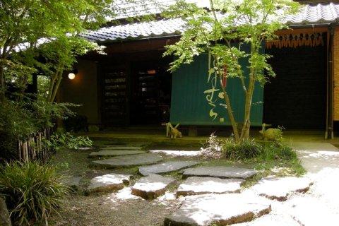 四季之里花村(Ubl Kikunan Hot Spring Hotel)