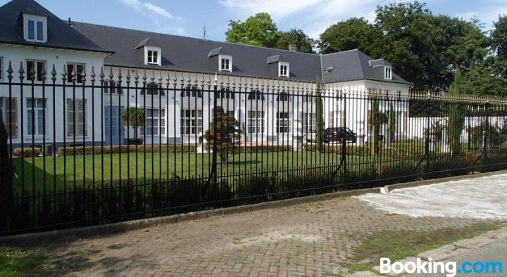 阿德肖夫豪华公寓(Luxury Apartments Arendshof)