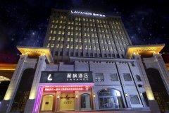 麗枫酒店石家庄鹿泉北国商城店
