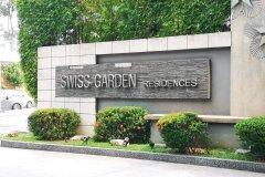 武吉免登瑞士花园酒店WT公寓(WT Stay@Swiss Garden Bukit Bintang)