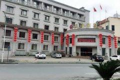 建德国瑞酒店(原望江宾馆)
