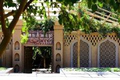 吐鲁番市葡萄沟阿娜尔古丽庄园