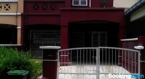 露玛塔姆巴耶关丹旅馆(Rumah Tamu Bajet Kuantan)