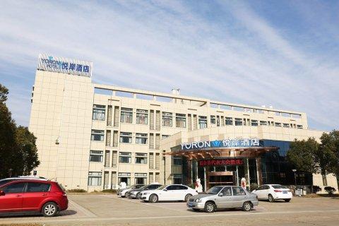 南昌悦岸酒店(原瑶湖迎宾馆)