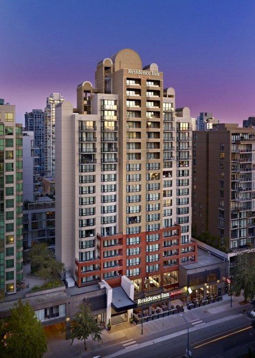 温哥华市中心万豪费尔菲尔德酒店(Residence Inn by Marriott Vancouver Downtown)