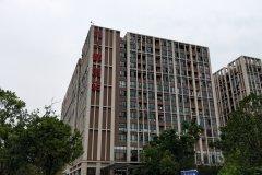 长沙九之都酒店