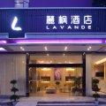 麗枫酒店(武汉广埠屯地铁站店)