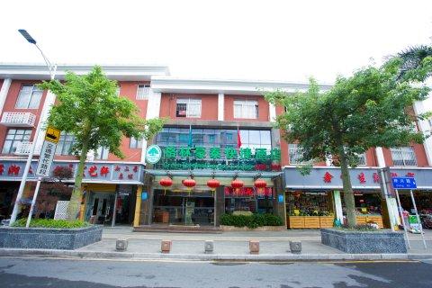 格林豪泰快捷酒店(深圳坑梓店)
