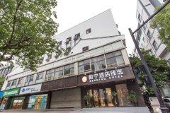 苏州柏宁酒店臻选