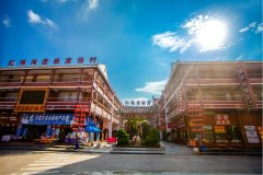 丹霞山红锦湾度假村