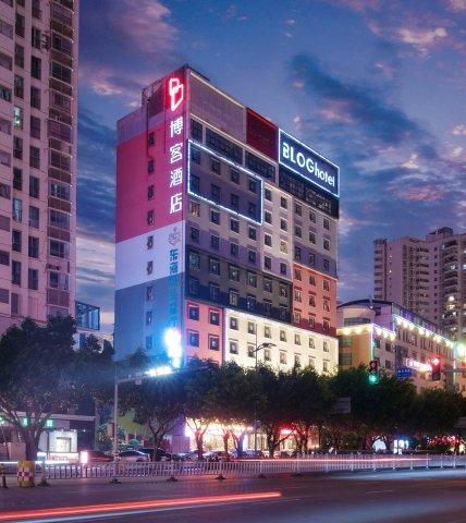 博客酒店(南宁南湖公园店)
