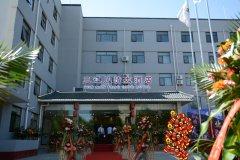 北京三江风情大酒店