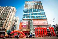 江华锦江豪廷酒店