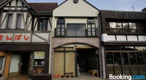 桂言叶平户宾馆(Hirado Guesthouse Kotonoha)
