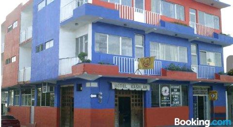 卡什兰酒店(Hotel Kashlan)