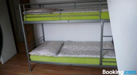 尤卡拉公寓(Apartments U Cara)