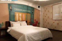 陆基酒店(Hotel Rooky)