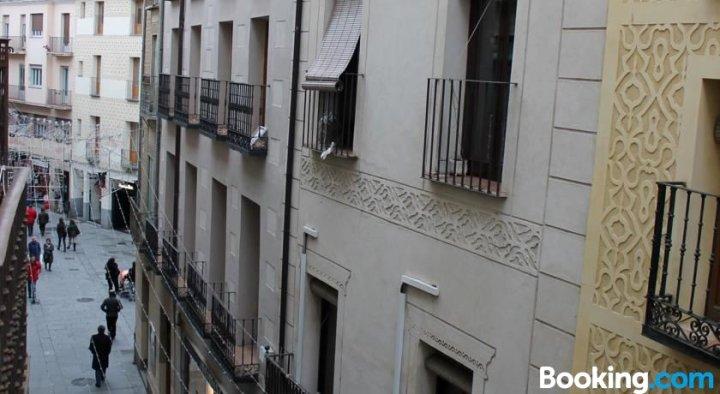 塞哥维亚马约尔广场复式公寓(Dúplex Plaza Mayor de Segovia)