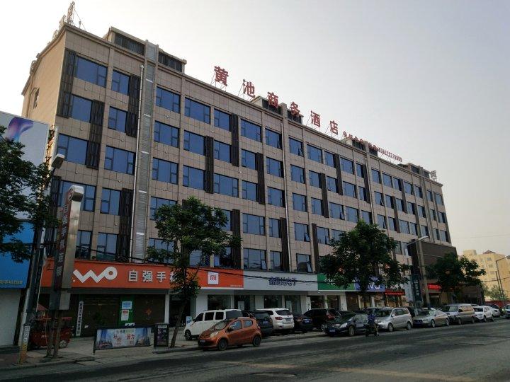 封丘黄池商务酒店