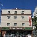莫泰168(天津火车站北广场店)