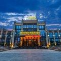 纽宾凯临空港国际酒店(武汉盘龙城店)