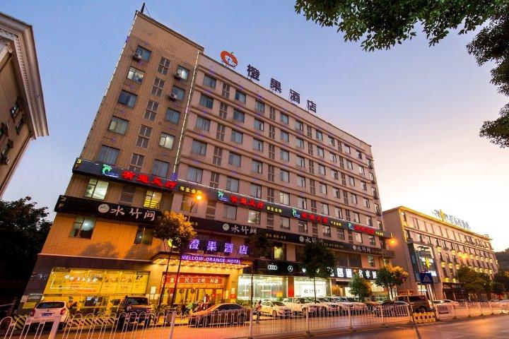 橙果酒店(长沙县广电中心店)