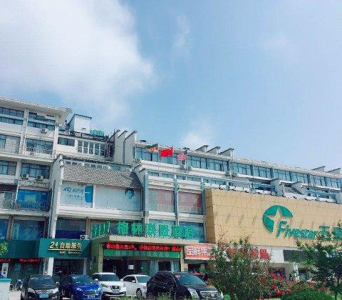格林联盟酒店(灌南人民路店)