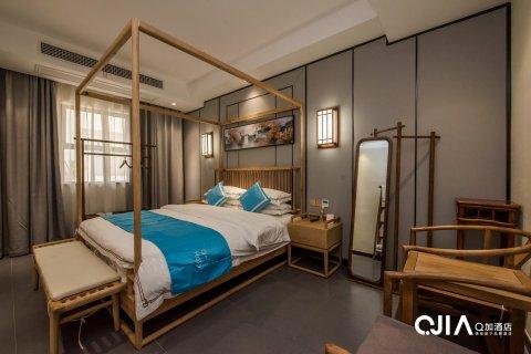 Q加·长风酒店苏州观前街拙政园店