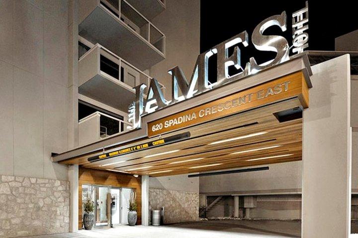 詹姆斯酒店(The James Hotel)