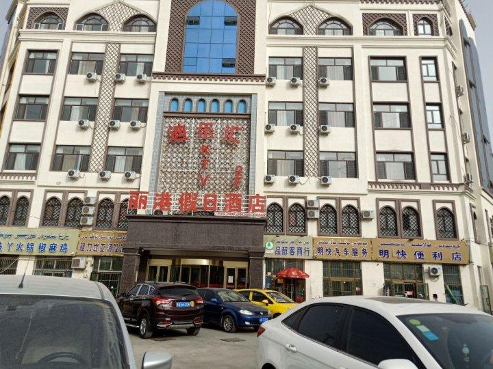 喀什丽港假日酒店