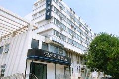 希岸酒店(天津北闸口镇店)
