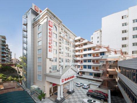 维也纳3好酒店(阳春汽车站店)