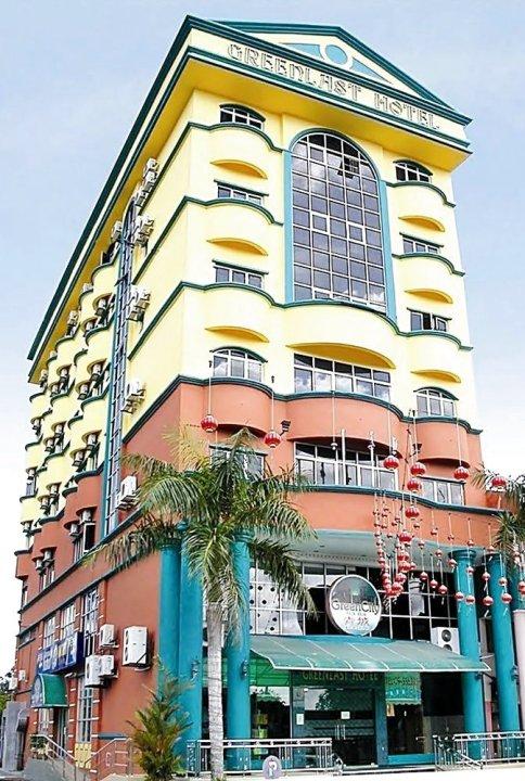 格林雷斯特酒店(Greenlast Hotel)